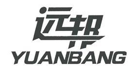 湖南遠邦節能科技有限公司Logo