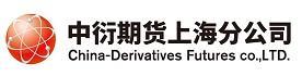 中衍期货有限公司上海分公司Logo