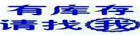 鸡泽县彩涂贸易有限公司Logo
