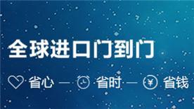 万享进贸通供应链(广州)有限公司Logo