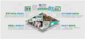 深圳市可搜网络技术有限公司Logo