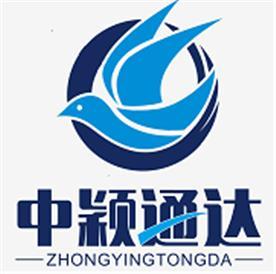 青島中穎通達供應鏈管理有限公司Logo