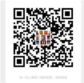 鑫缘名酒礼品回收商行Logo