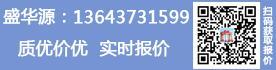 河南盛华源起重机集团Logo