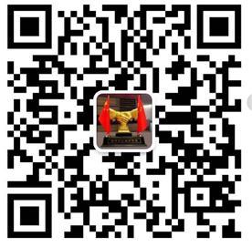 廣州恒茂再生資源有限公司Logo