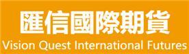 香港國際期貨有限公司Logo