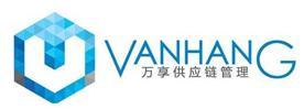 宁波万享进贸通供应链有限公司Logo