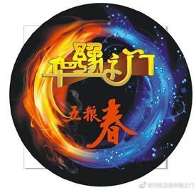 华豫之门怎么报名参加华豫之门在线鉴宝电话Logo