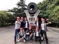 上海力营实业武汉营销分公司宝钢品牌代理价