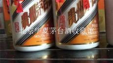 北京回收老酒
