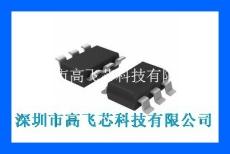 QC3.0充電器協議方案快充方案開發