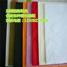 供应广东17-24克彩色棉纸/卷筒彩色棉纸