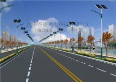 河南太陽能路燈生產廠家河南路燈供應商在哪