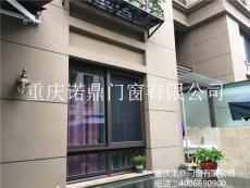 重庆专业定制断桥铝双层钢化玻璃封阳台隔音