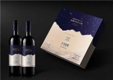 沙城啟智高級紅酒包裝設計公司葡萄酒盒生產