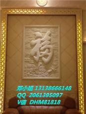 别墅雕塑浮雕装饰墙砂岩立体仿石材背景壁画