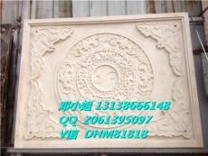 园林大型八卦图铜浮雕墙砂岩背景壁画订做厂