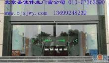 上海宝山区共康自动门维修松下原装皮带销售