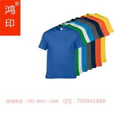 重慶廣告衫 短袖圓領T恤定做價格