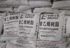 石家莊化工原料回收公司 回收化工原料價格