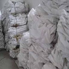 供西宁化工袋和青海大米袋