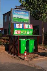 高端類地埋式垃圾箱