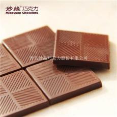 妙緣餅干夾心巧克力片3.3*3.3*0.5cm耐烤