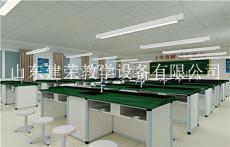 中小學科學實驗室