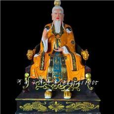 河南云峰佛像厂家订做太上老君神像三清祖师