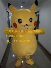 上海Pikachu卡通服装出租皮卡丘人偶服装出