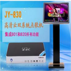 供应深圳佳音JY-830双系统版点歌机卡拉ok机