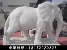 大象石雕 漢白玉大象雕塑
