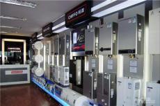 前鋒熱水器維修電話