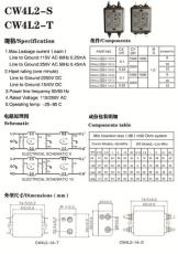 臺灣CW2B-3A-T50/60HZ濾波器