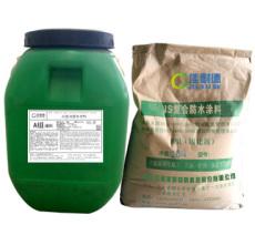 山東藍盟JS復合防水涂料 聚合物水泥防水