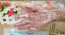 透明度好一次性ldpe手套制造商
