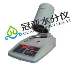 廣東休閑食品水分活度測量儀