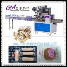 手指饼干包装机/多功能手指饼包装机械设备