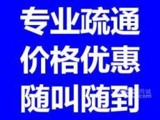 天津河北区容彩里管道疏通 专业团队