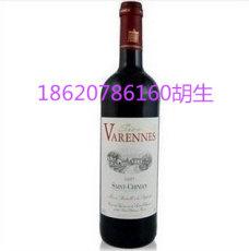 法国圣图尔红葡萄酒 法国VARENNES进口干红