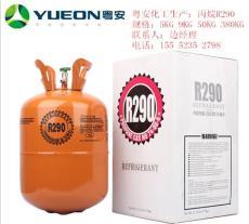 粵安化工丙烷R290制冷劑生產廠家