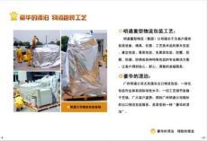 成都木箱包装 专业设备包装 出口包装专家