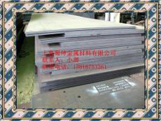 20Mn23AlV无磁钢性能