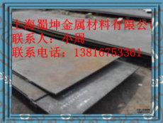 42CrMo钢属于超高强度钢