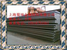 BTW1耐磨钢在使用过程