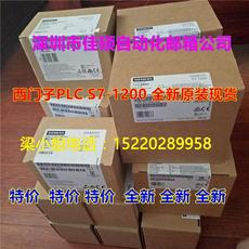 6ES7432-1HF00-0AB0 SM432原装正品模拟量模