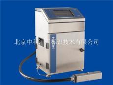 北京噴碼機廠家直銷 H9600小字符噴碼機