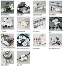 日本寶理POM FX-11J 塑膠原料