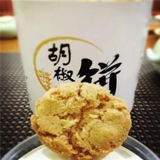 平和特产祖传古早味胡椒饼糕点饼干零食