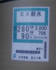 供应280克日本牛卡纸 日本防水牛卡纸